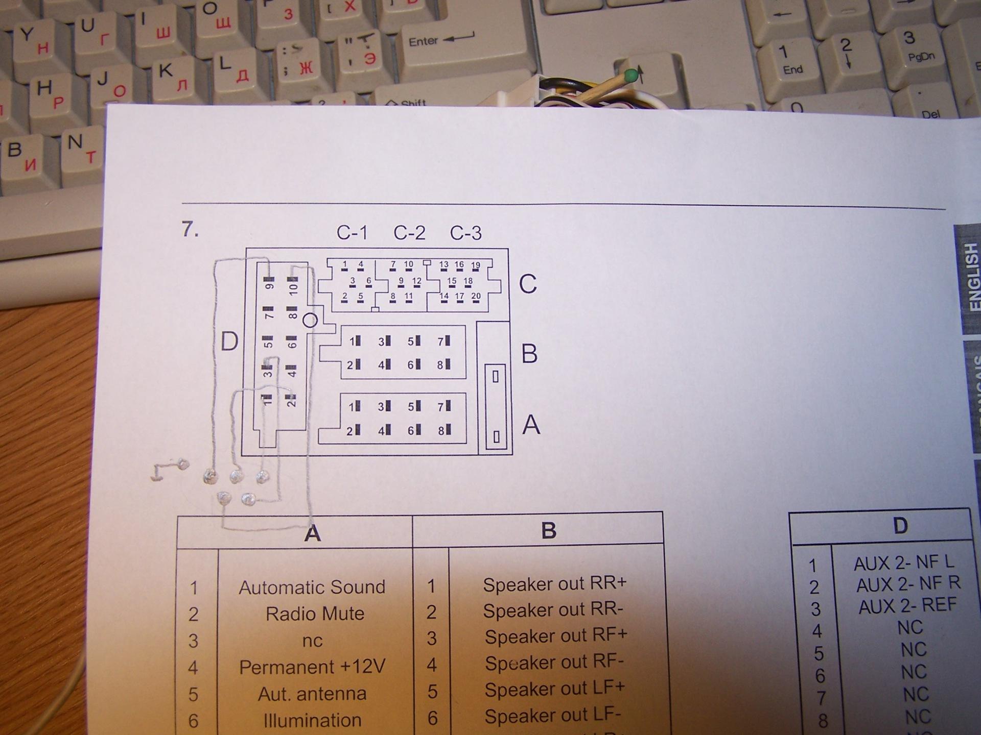 схема подключения радио телефона