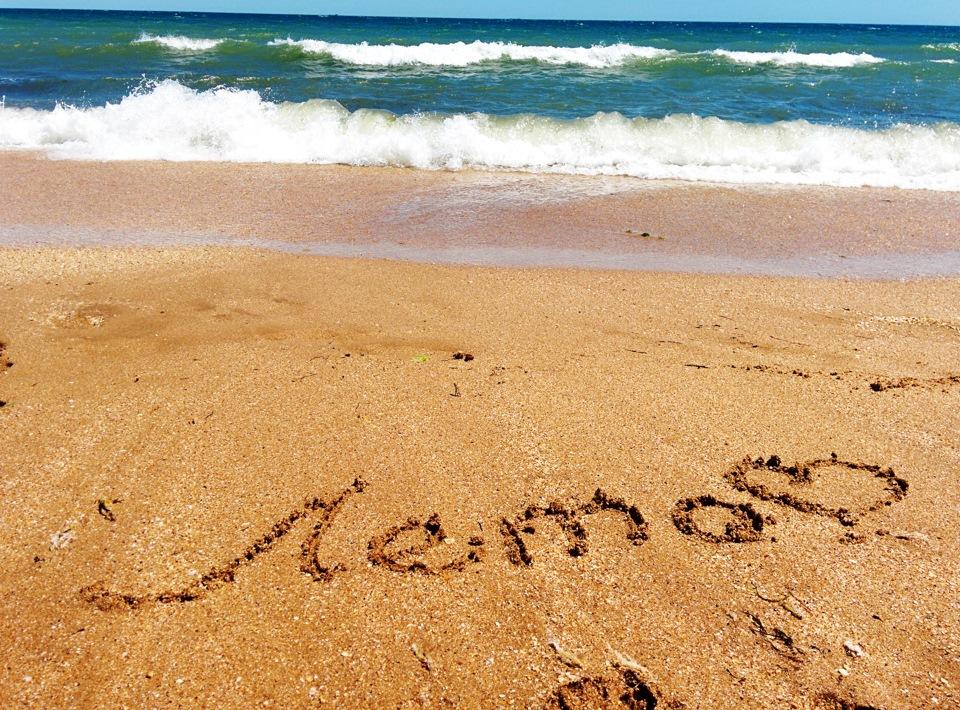 лето фото на море