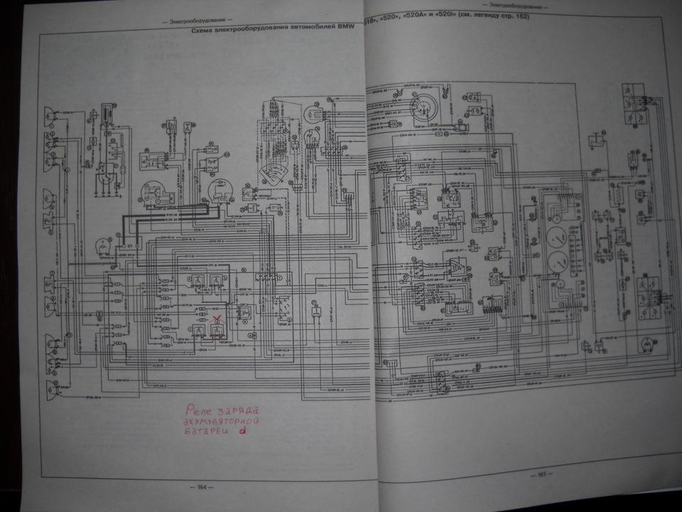 Ешё схемка электрооборудования