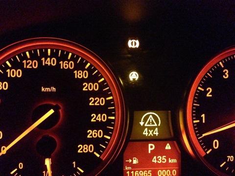 volvo s60 загорается значок системы курсовой устойчивости