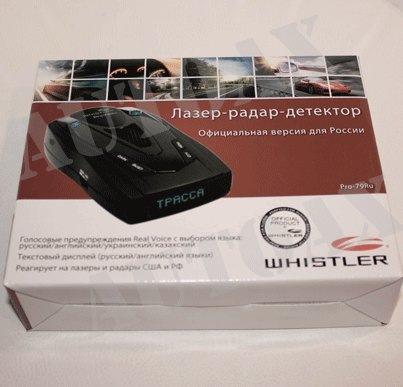 Whistler Pro 79 Ru инструкция