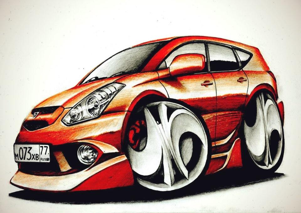 Смешные картинки нарисованные на машинах, скучай