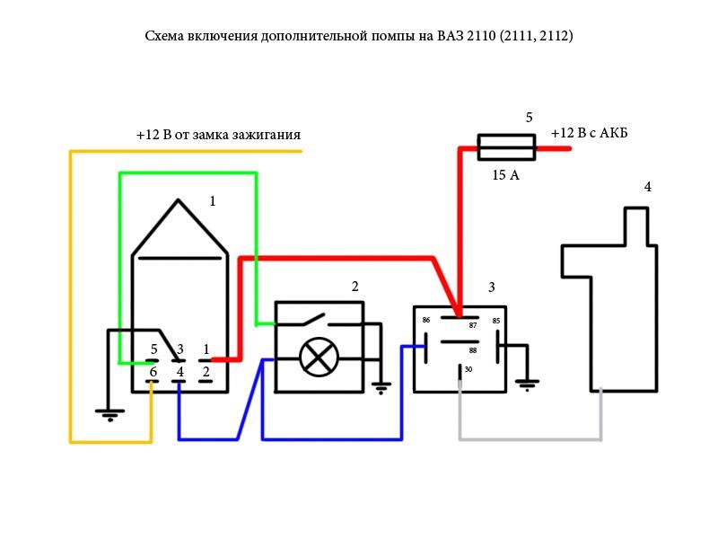 Схема подключения 23.3777