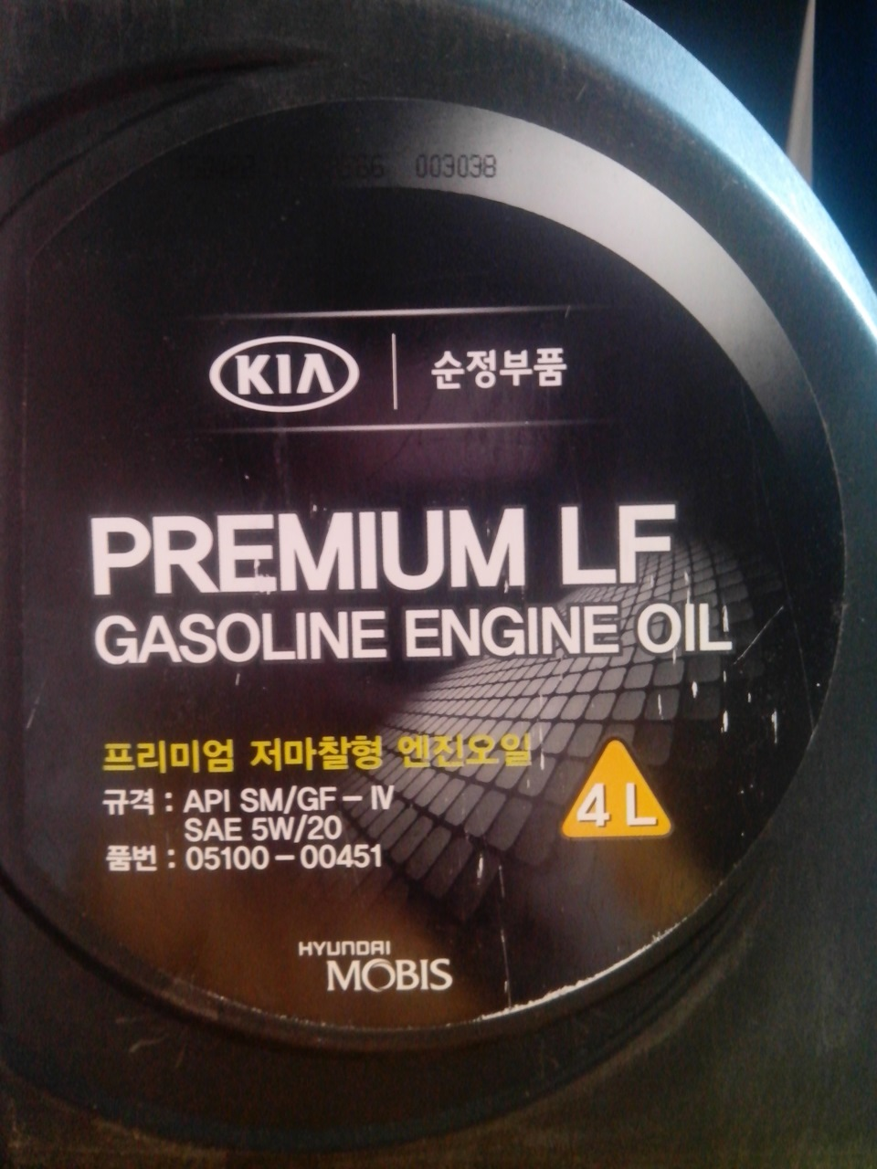 hyundai premium gasoline lf 5w-20 отзывы
