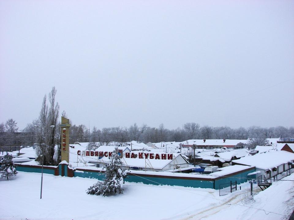 Как войти в городок киев - b