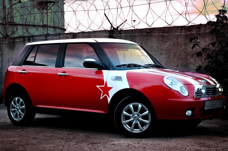 Lifan Smily вошёл в рейтинг авто, которые меньше всего теряют стоимость