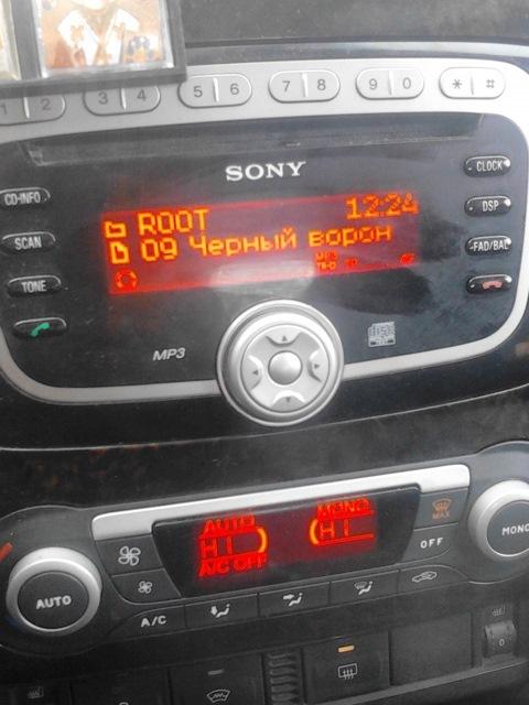 автомагнитола sony ford focus 2 русификация