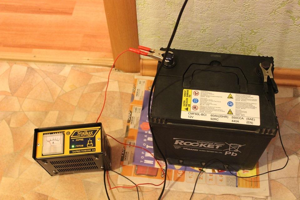 Как подготовить аккумулятор к зиме видео