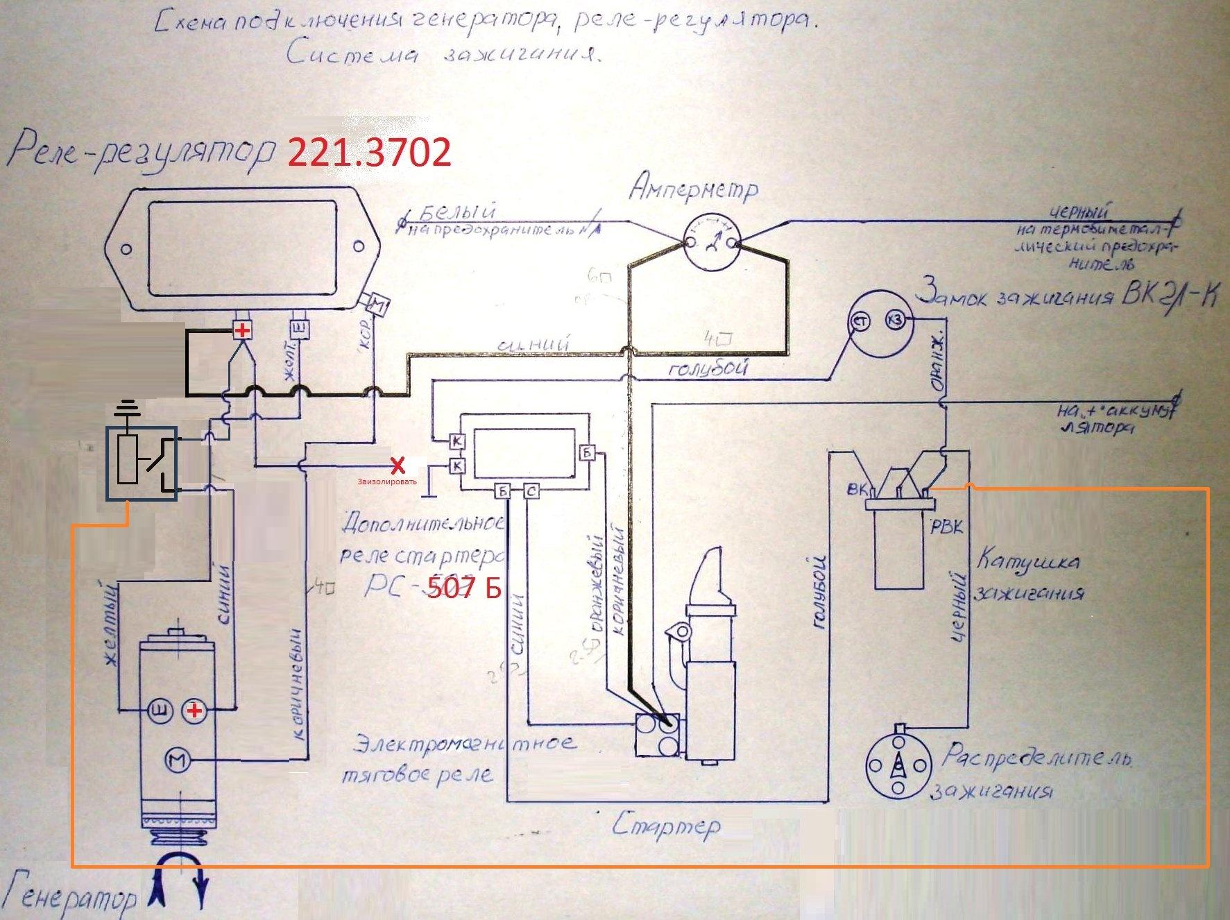 Электрические схемы Принципиальная схема генератора газ