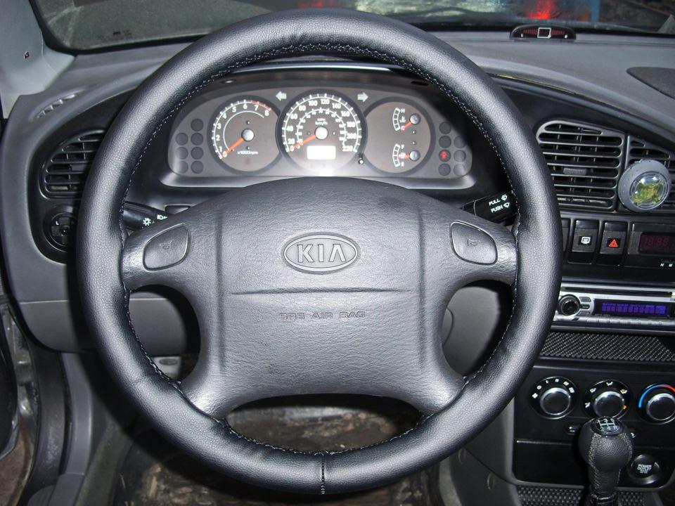 Кожу на руль