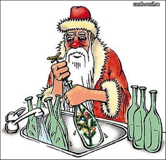 Новогодние приколы картинки про алкоголиков