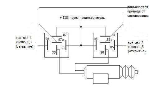 схема ЦЗ исправленная