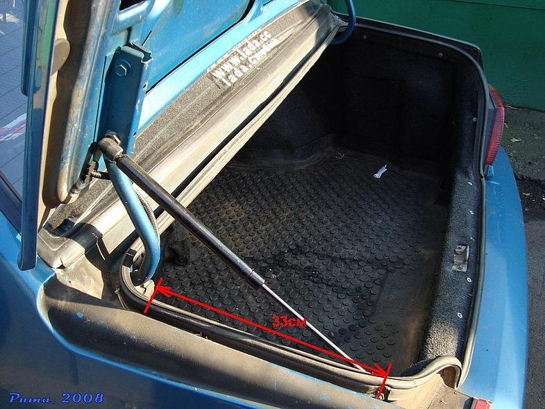 Как сделать чтоб крышка багажника держалась на ваз 2115