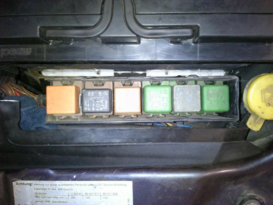 где реле компрессора опель вектра б 2,5