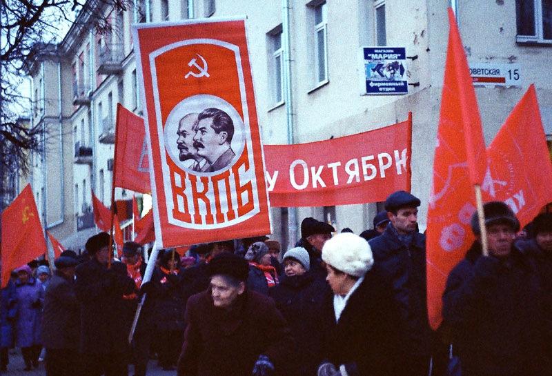 За власть советов  советский