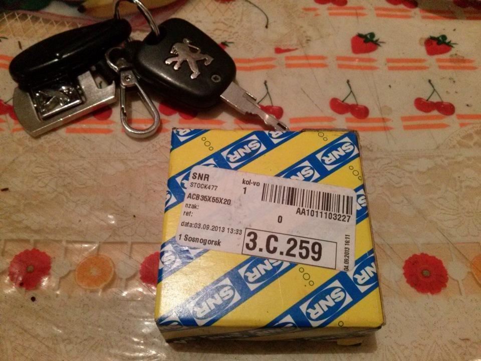 Муфта кондиционера пежо 308 ремонт кондиционеры вентиляция установка