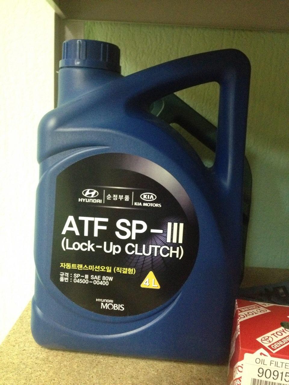 масло трансмиссионное hyundai atf sp-iii