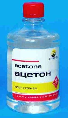Как сделать ацетон в домашних условиях