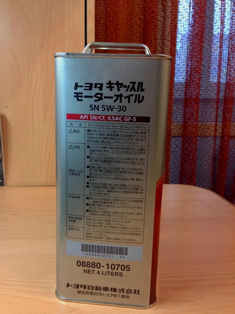 Оригинальное моторное масло Toyota по выгодной цене в ...