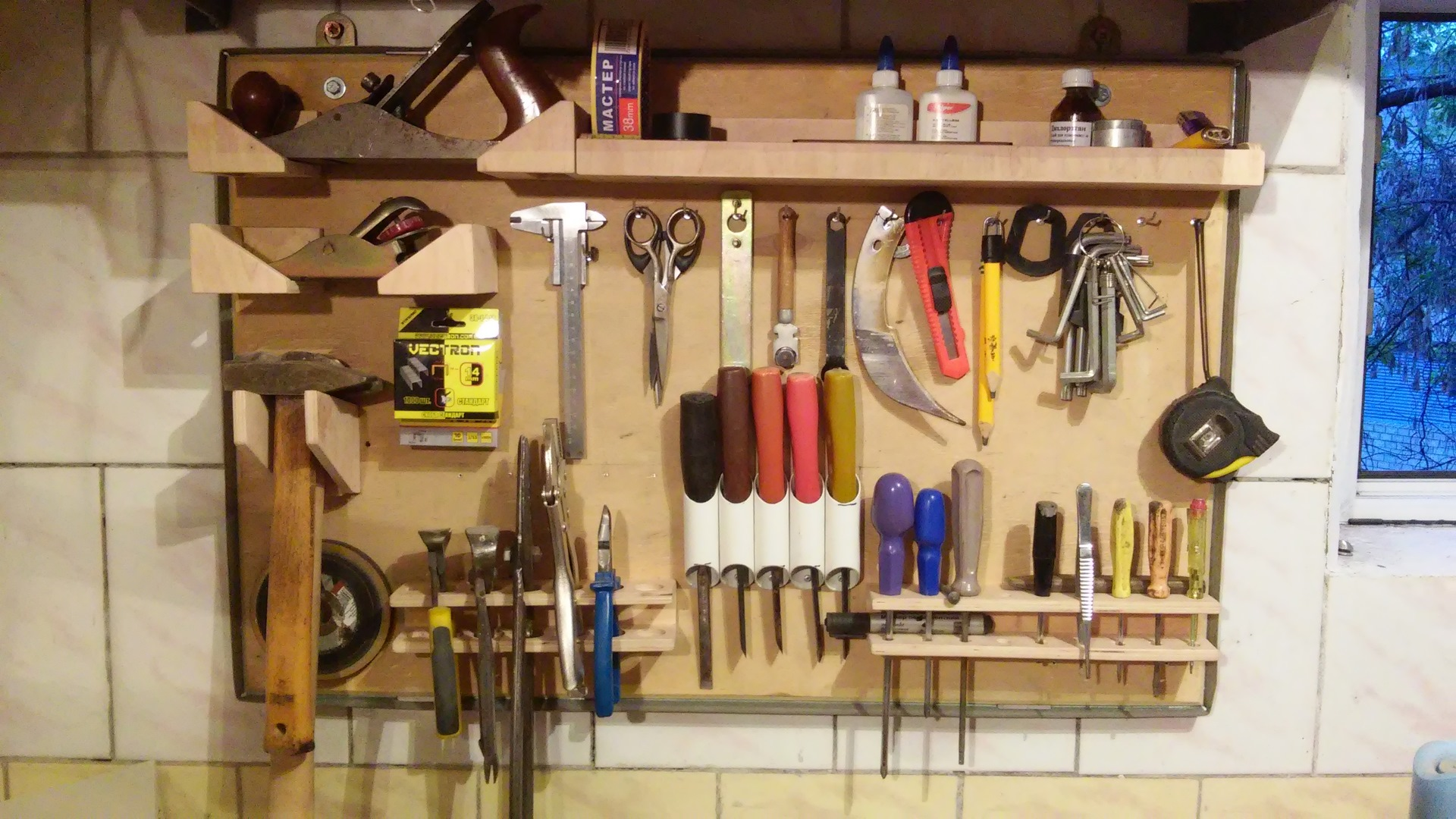Как сделать стен для инструментов 531