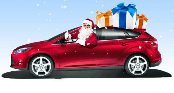 картинки автошкола новый год цены