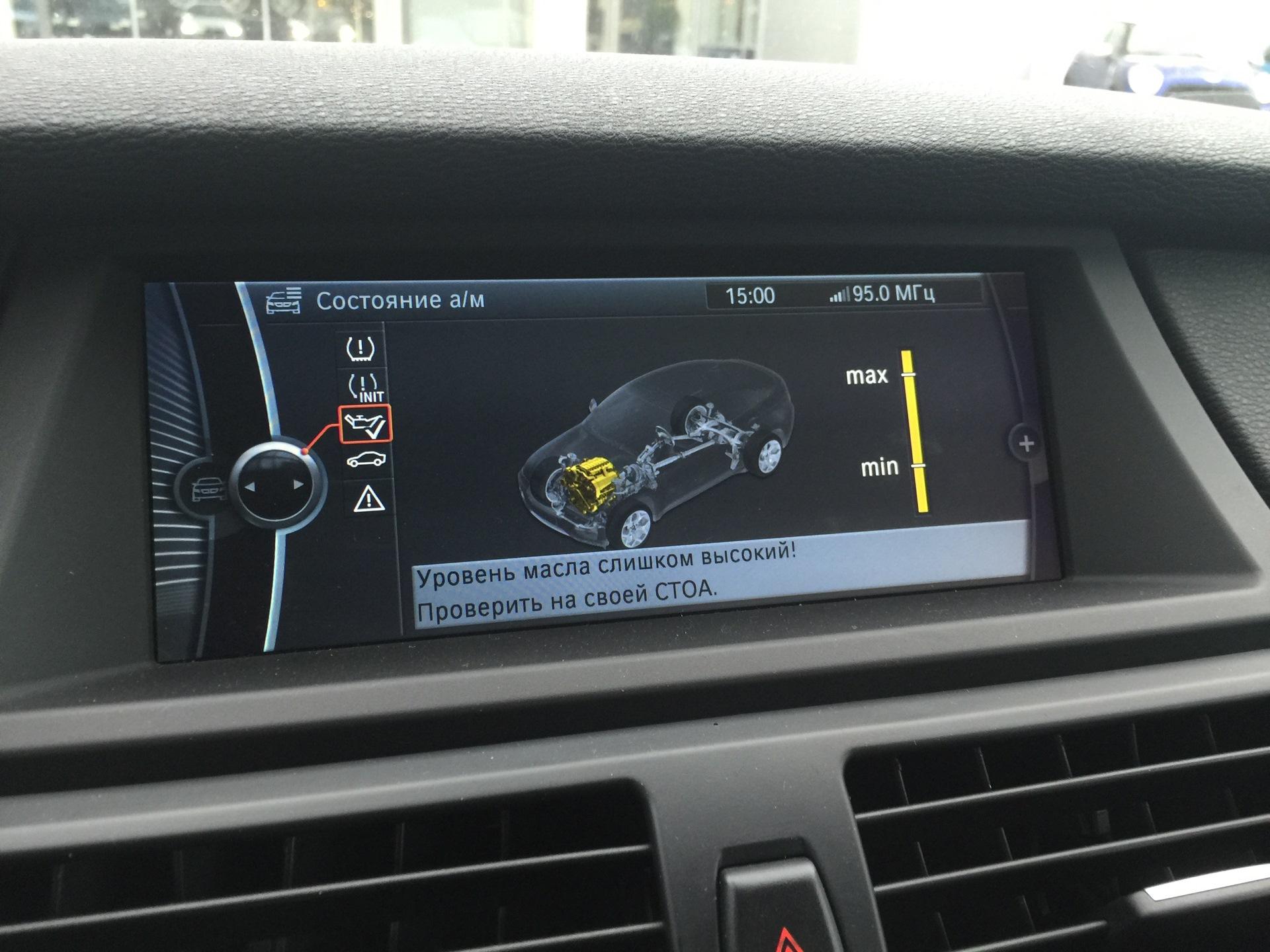 BMW e46 какой антифриз лить в
