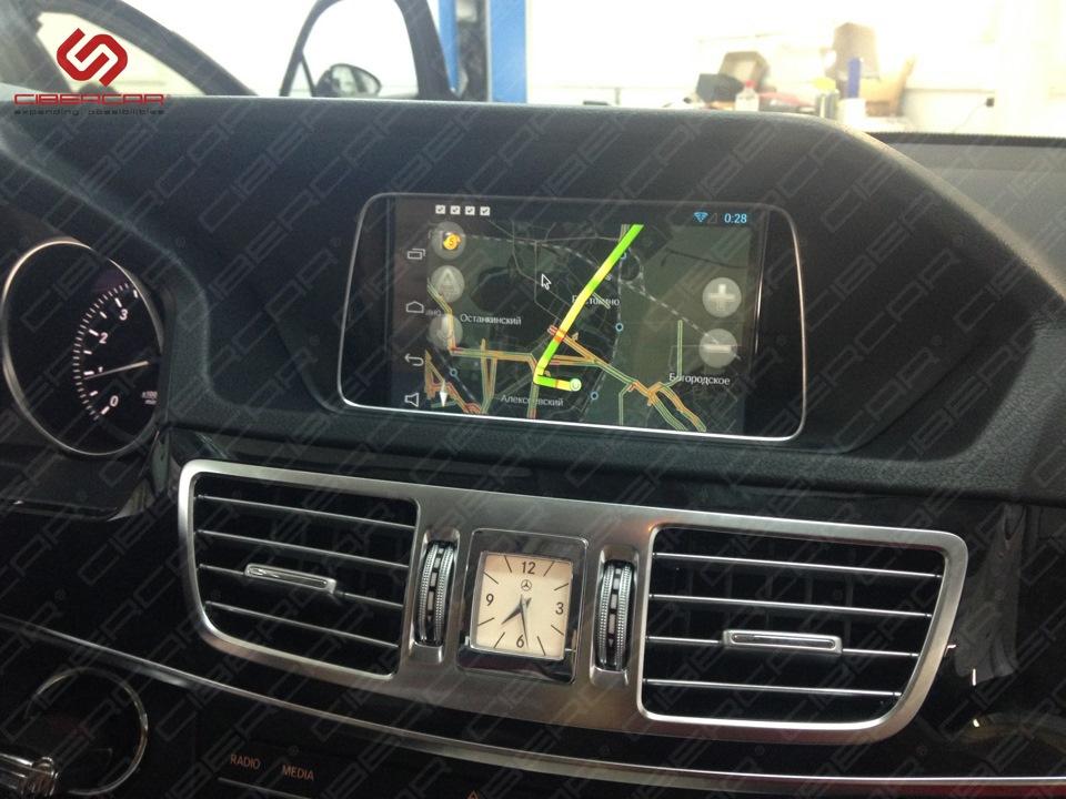 Проверка навигации. Яндекс.Навигатор.