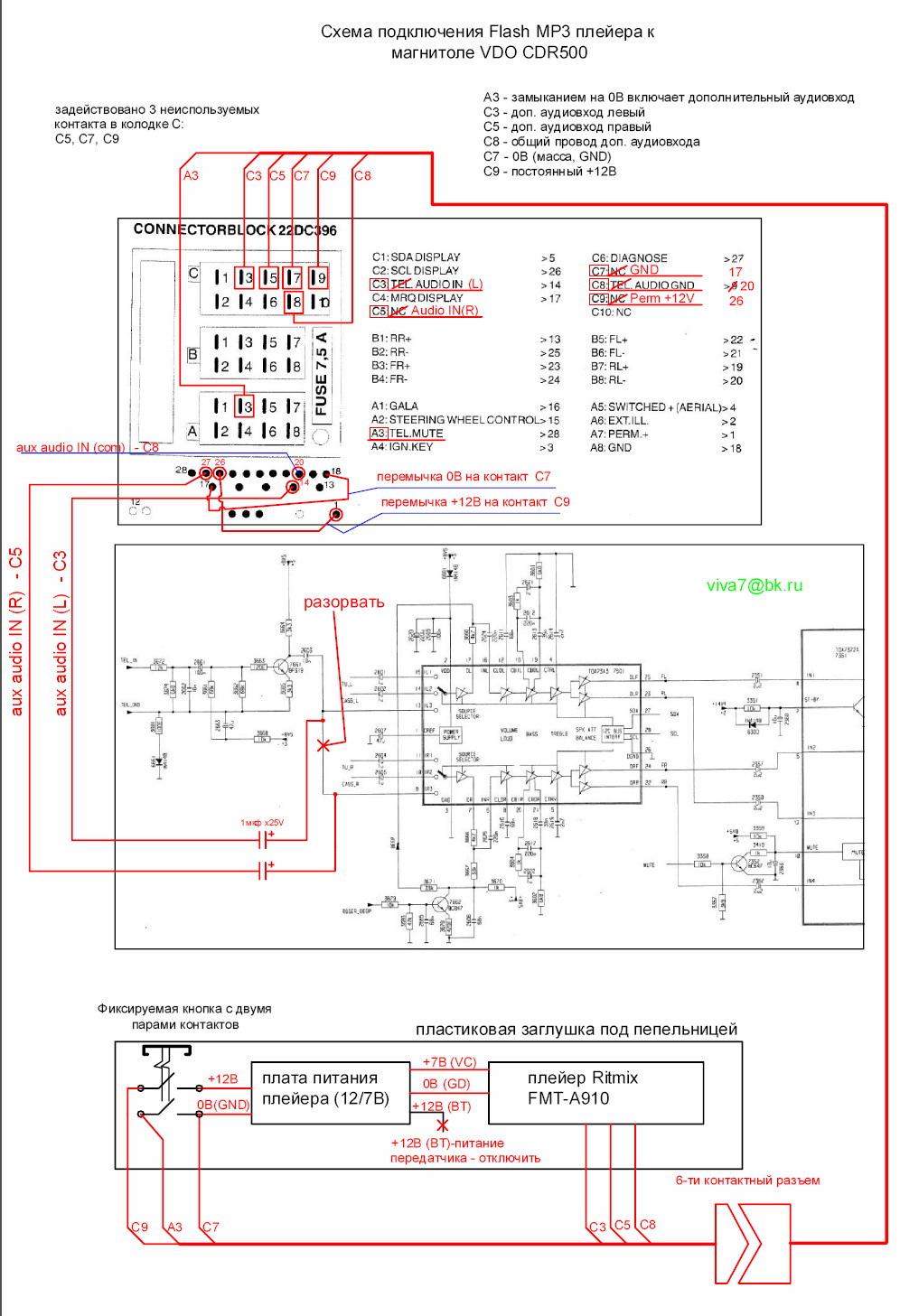 vauxhall cdr 500 wiring diagram detailed schematic diagrams rh 4rmotorsports com