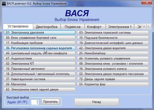 Инструкция По Подключению Руля К Компьютеру