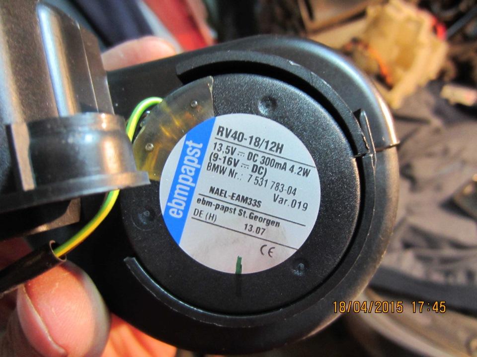 вентиляторы papst для bmw