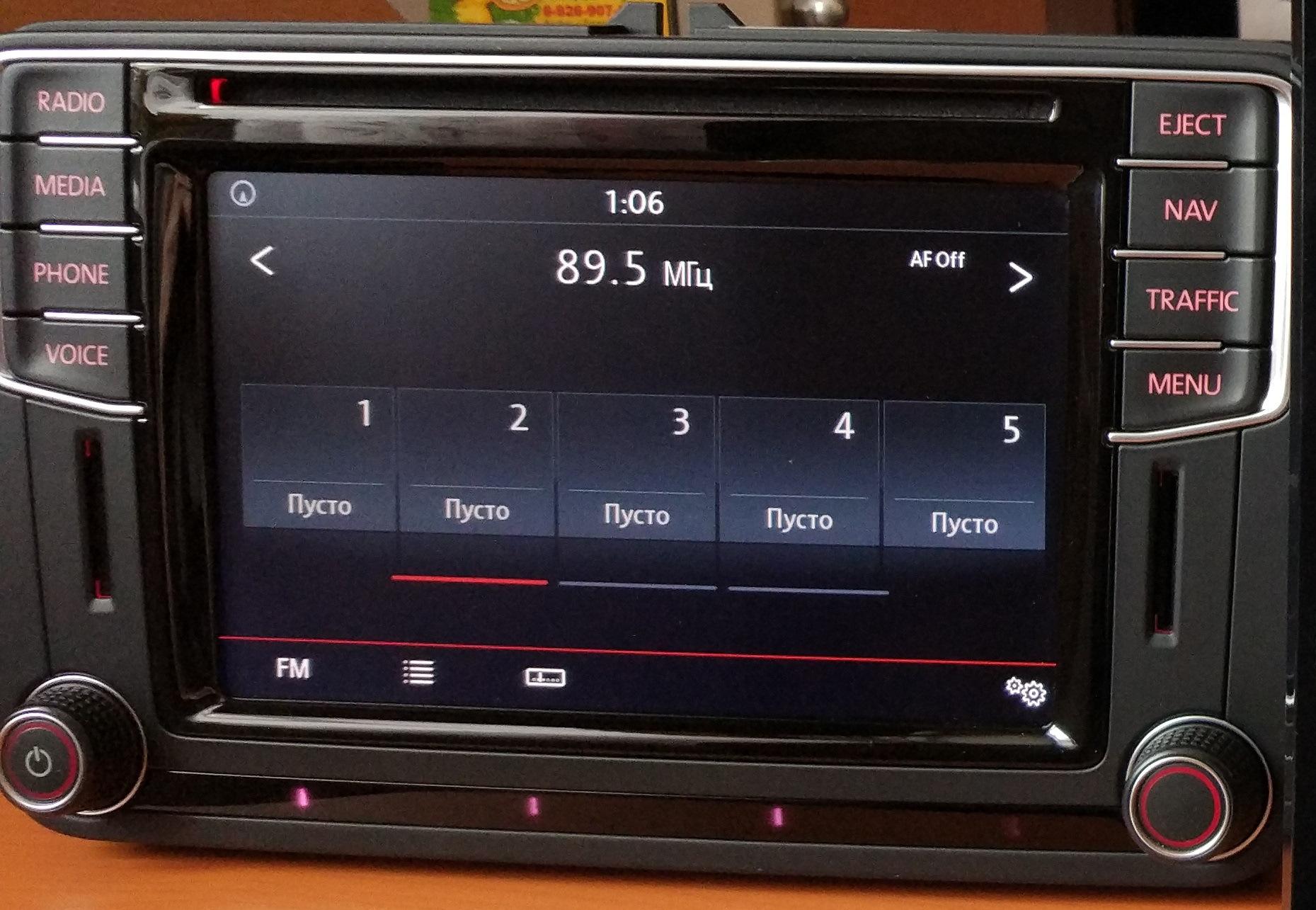 модуль bluetooth фольксваген с отображением на дисплее