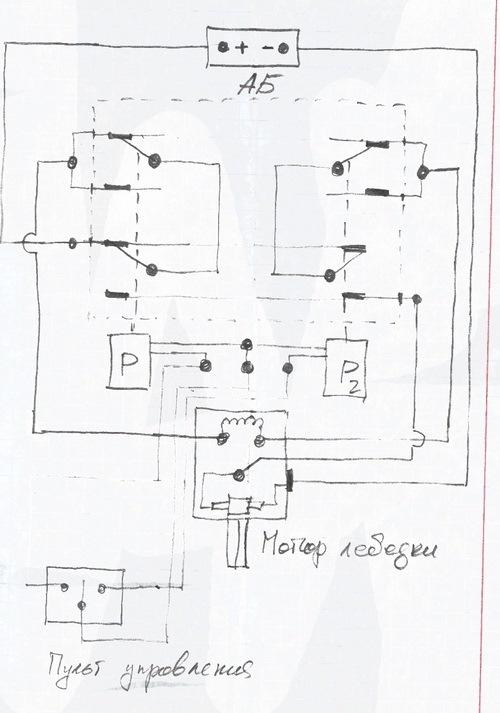 Схема с 2 соленоидами