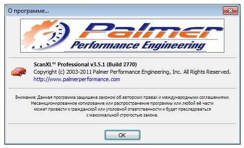 код ошибки p0171 chevrolet