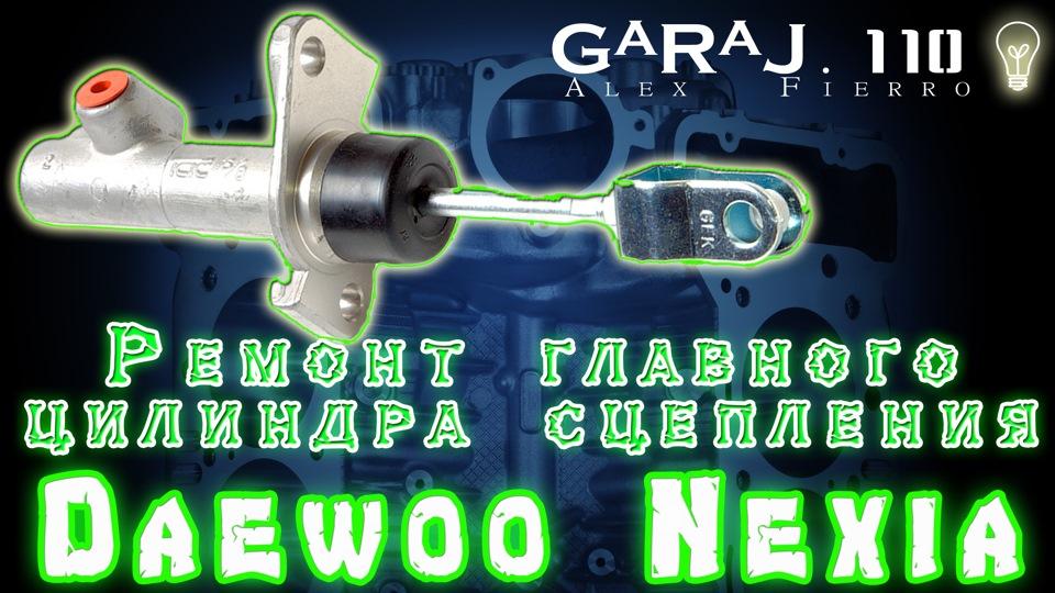 Интернет магазин товаров Таобао в Хабаровске на русском языке