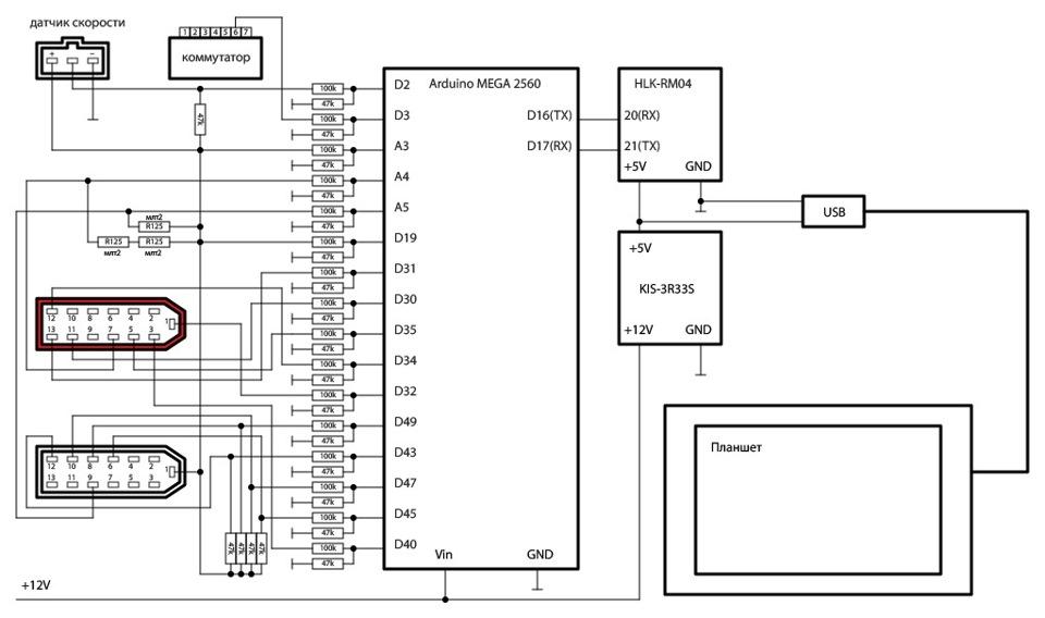 Схема подключение приборов таврия люкс