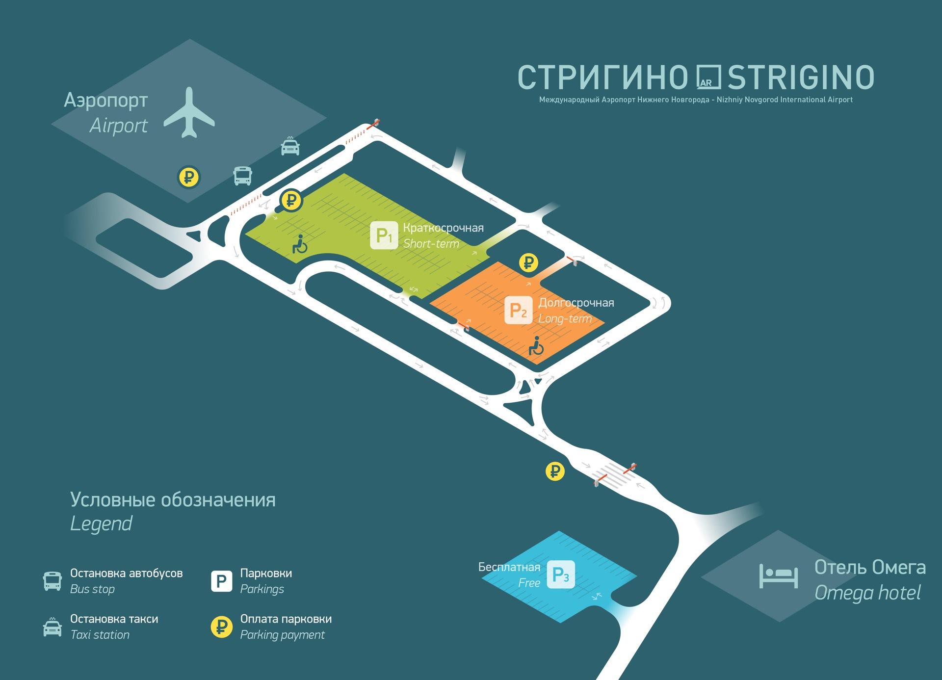Схема парковки у аэропорта стригино