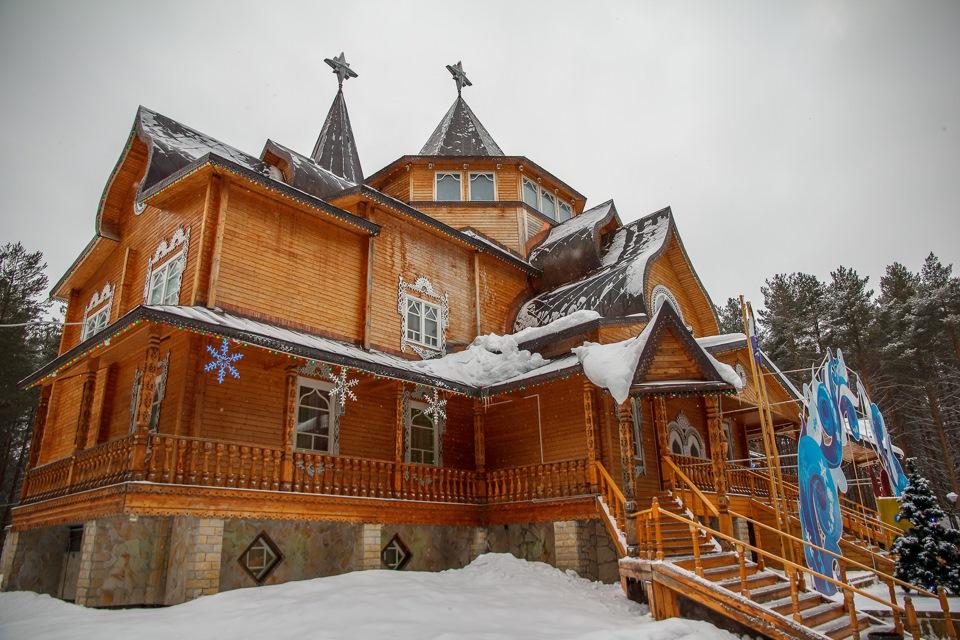 Открытка, великий устюг картинки дом деда мороза