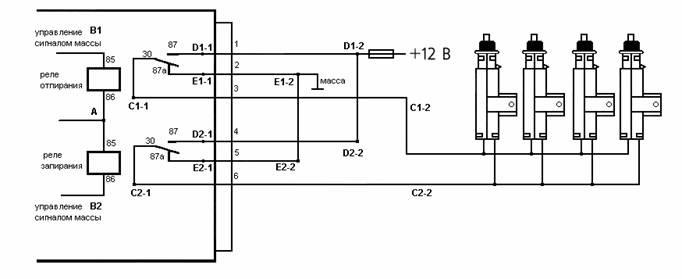 Ланос схема центрального замка фото 481