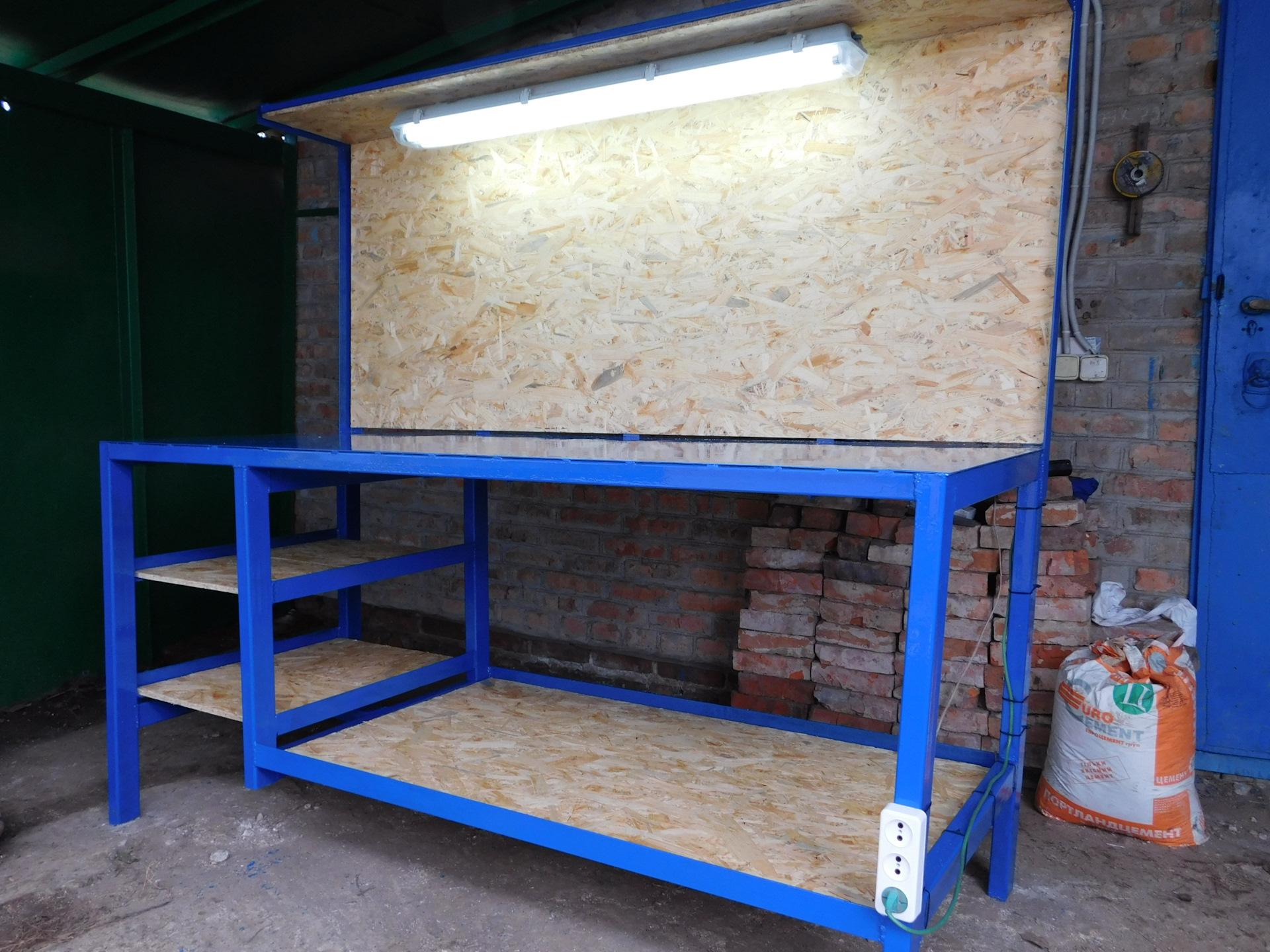 Стол верстак для гаража своими руками 670