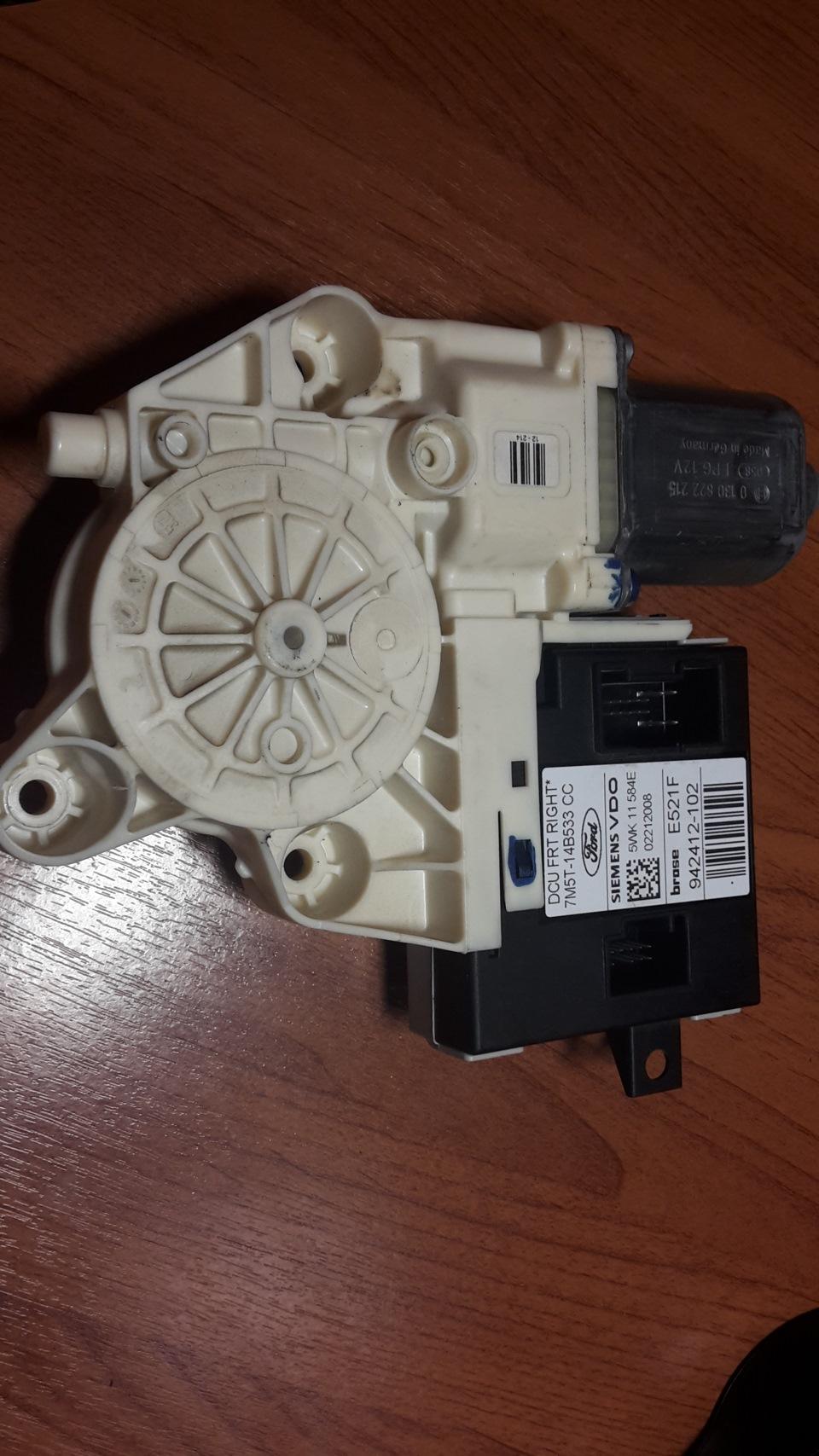 дверной модуль ford focus 2