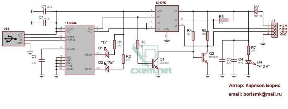 K-Line USB адаптер ГБО своими руками - диагностика
