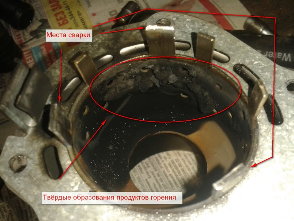 BMW e39 webasto thermo top с