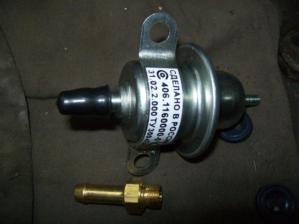 регулятор давления на топливный газ