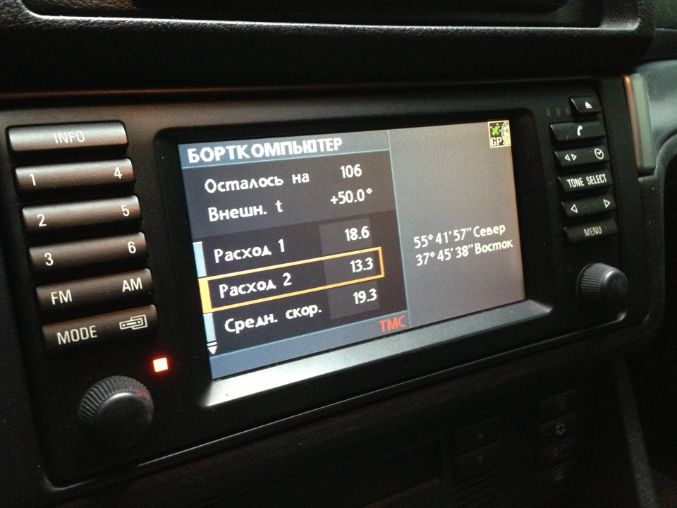 датчик температуры воздуха на BMW e39