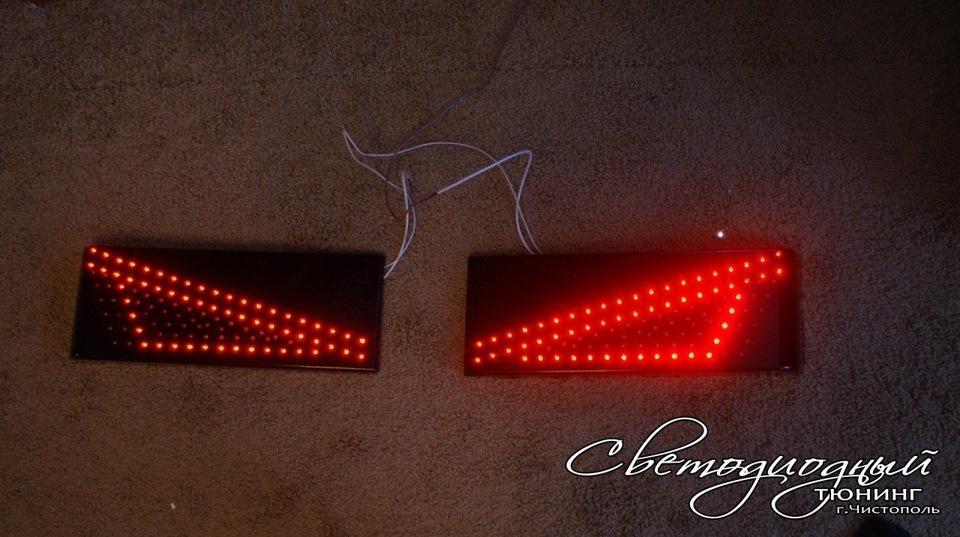 Как сделать светодиодную задние фонари