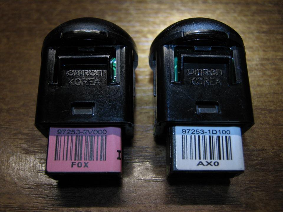 97253 -2V000 (мой) и 97253