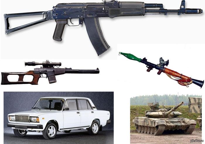 Приколы про оружие, открытку днем рождения