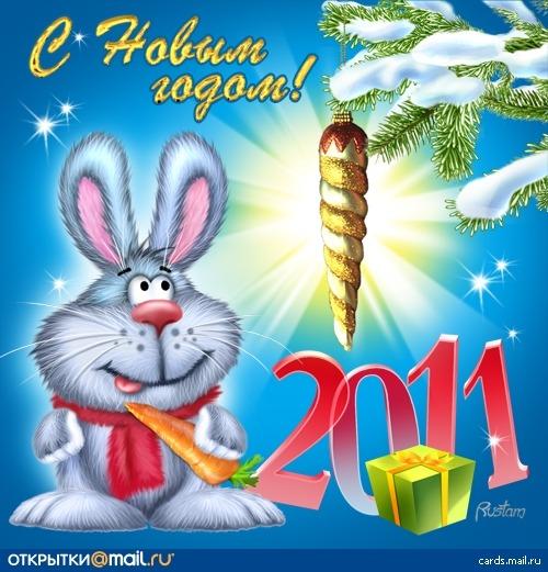 Телефон февраля, открытка 2011