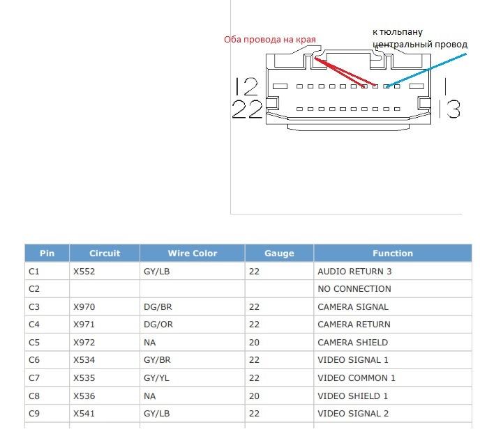 Схема подключения магнитолы 6000сд 7