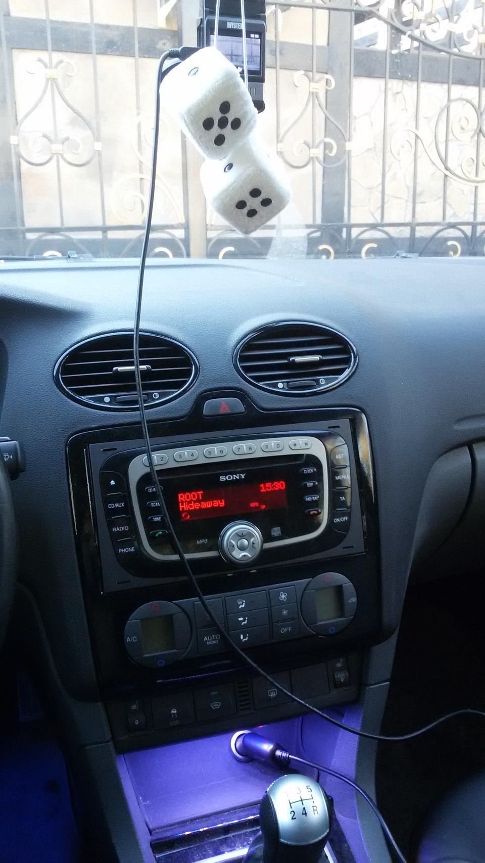 Блок предохранителей и реле Ford Focus 2